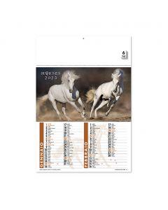 HORSE LOVER - zweimonatiger Kalender
